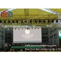 Outside Concert Stage Light Truss , Spigot Arc Stage Lighting Frame Solid Structure