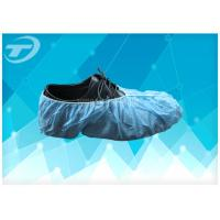 Buy cheap Blue SPP Nonwoven Disposable Waterproof Shoe Covers For Protection Use from wholesalers