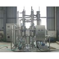Buy cheap External Circulation Backward Feed Multiple Effect Evaporator , Effluent Treatment Plant from wholesalers