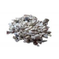 Buy cheap Grey Calcined Refractory Grade Bauxite ,  Shaft Kiln High Alumina Bauxite  Automotive Industry Supply from wholesalers