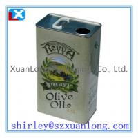 Buy cheap 0.5L-5L olive oil tin cans from wholesalers