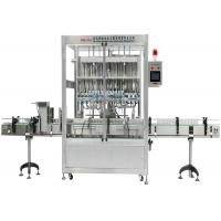 Buy cheap Pepper Powder Automatic Bottling Machine from wholesalers