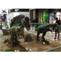 Eyes Blink Giant Life Size Dinosaur Theme ParkSimulation Roar / Infrared Ray Sensor
