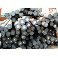 Buy cheap Carbon Steel Solid Round Bar 1010 / CK10 Grade Hot Rolled Techniques from wholesalers