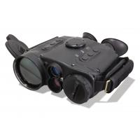 Buy cheap Auto / Manual IP67 Thermal Imaging Binocular For Hunting / Marine Navigation from wholesalers