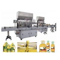 Buy cheap 5L Automatic Bottle Filling Machine , Stainless Steel Edible Oil Filling Machine from wholesalers