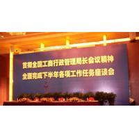 Buy cheap Frontlit Banner, Flex banner, Lonas, Backlit Glossy from wholesalers