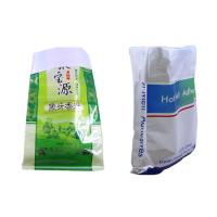 Buy cheap 25KG PP Woven Rice Bags Sacks , Woven Polypropylene Fertilizer Bags Manufacturers from wholesalers