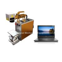 Buy cheap Handheld Type Metal Fiber Laser Marking Machine product
