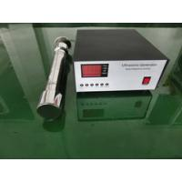 20khz 1000w Stainless Steel Ultrasonic Tubular Transducer Equipment/Ultrasonic System for cleaning pipe
