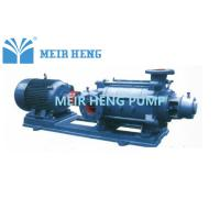 Buy cheap Multistage Centrifugal Water Pump Meir Heng Brand Horizontal Applied Water System from wholesalers