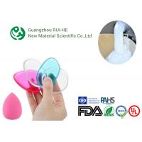 Buy cheap Oxygen Tubes Making Medical Grade Silicone Rubber , Low Viscosity Silicone Rubber product