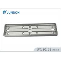 Buy cheap Groove JS-35I Armature Plate bracket 4mm Thickness Door Lock Bracket from wholesalers