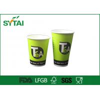 Buy cheap Recycalable Paper Tea Cup Double Wall Food Grade Green Printed from wholesalers