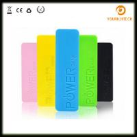 Buy cheap Factory price custom fast charger battery 2600mah power bank portable perfume power bank from wholesalers