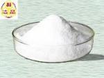 Buy cheap alginic acid ester-PGA from wholesalers