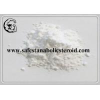 Buy cheap 99% min Pain Killer Powder Propitocaine hydrochloride CAS 1786-81-8 from wholesalers