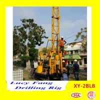 Buy cheap China Hot Sale XY-2BLB Mobile Crawler Geotechinacl Drilling Rig with SPT Equipment from wholesalers