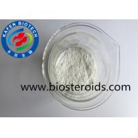 Buy cheap High Performance Steroid Prohormone ATD Androstatrienedione CAS 5173-46-6 from wholesalers