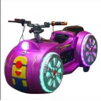 Buy cheap Battery bicycle,Coin game bike,Children's toy battery car, bumper car,Coin control small car play in the playground from wholesalers