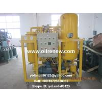 Buy cheap Series TY Emulsified Turbine Oil Filtration Machine Oil Recycling Machine Oil Filtration from wholesalers