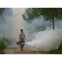 Buy cheap Portable hot fogging machine for agriculture from wholesalers