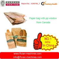 Buy cheap recycled paper bag making machine from wholesalers