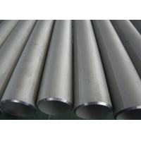 Buy cheap Astm A790 Astm A790 Uns S31803 Duplex Stainless Steel Pipes Super Duplex Pipe from wholesalers