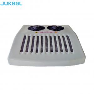 Buy cheap DC12V R404a Transport Refrigeration Unit product