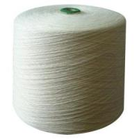 Buy cheap 100% Rayon Yarn from wholesalers