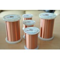 Buy cheap AWG 20 - 56 Different Sizes Ultra Thin Copper Wire Scratch Resistance For Watches from wholesalers