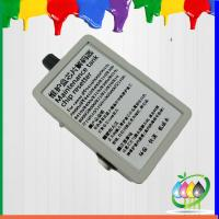 Buy cheap maintenance tank chip resetter for Canon IPF5000 IPF5100 chip resetter product