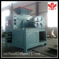 Buy cheap 2014 New Type Energy Saving Ball Briquette Machine from wholesalers