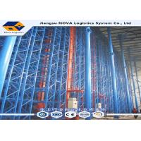 Buy cheap Corrosion Protection Automatic Storage And Retrieval System With Pallet Racking from wholesalers