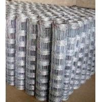 Buy cheap Stay Lock High Tensile STAYLOCK FENCE Heavy duty galvanized from wholesalers
