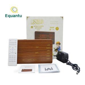 China Quran Speaker 8G Azan / Muslim Gifts Quran MP3 Player Koran Speakers on sale