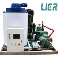 Buy cheap CE Approved Ice Flake Machine , Commercial Ice Making Equipment For Fish Processing from wholesalers