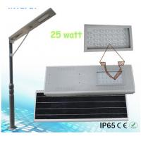 Buy cheap 20W/30W solar garden lights CE RoHS UL integrated solar street light from wholesalers