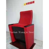 Buy cheap Waterproof Red Leather Molded Foam Auditorium Style Seating 580mm Home Furniture from wholesalers