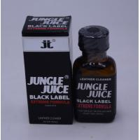 Buy cheap Glass Bottle Inhalant Poppers poppers jungle juice most effective from wholesalers
