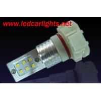 6w led headlight bulbs,car headlight bulb,led replacement car bulbs,led bulbs for cars