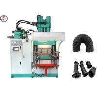 Buy cheap Mechanical Vertical Rubber Injection Molding Machine Servo Motor Adjustable Rubber Device from wholesalers