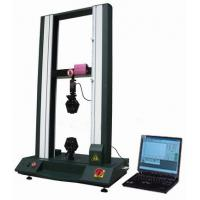 Buy cheap 5T PC Controlled Tensile Strength Testing Machine from wholesalers