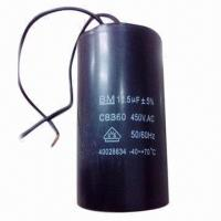 Buy cheap Metallized Polypropylene Film Capacitor, Large Capacitance, Used in Washing Machines from wholesalers