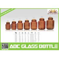 Buy cheap Brown Wide Mouth Glass Bottle Pill Use product