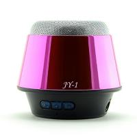 Buy cheap Metal Loudest Portable Rechargeable Bluetooth Speaker USB With TF Card from wholesalers