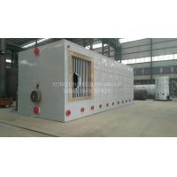 Buy cheap Environment Friendly Three Pass Fire Tube Boiler Gas Oil Hot Water Boiler 0.7MW-14MW from wholesalers