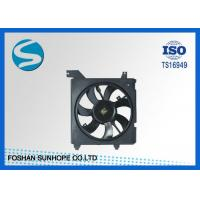 Buy cheap 2001-2006 Hyundai ELANTRA Radiator Cooling Fan , Electric Radiator Fans For Cars from wholesalers
