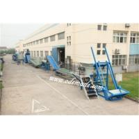Buy cheap 300-3000KG/H Waste PET bottle recycling machine from wholesalers