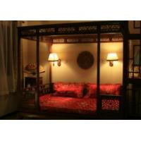 Buy cheap Beijing China Hotels from wholesalers